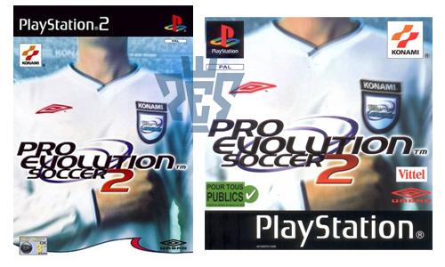 PES 2 обложка
